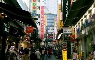 韓国の町並みの写真